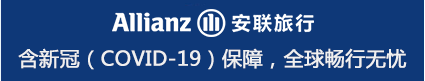 onlinetravelinsurance.com.cn